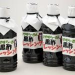 黒酢ドレッシング